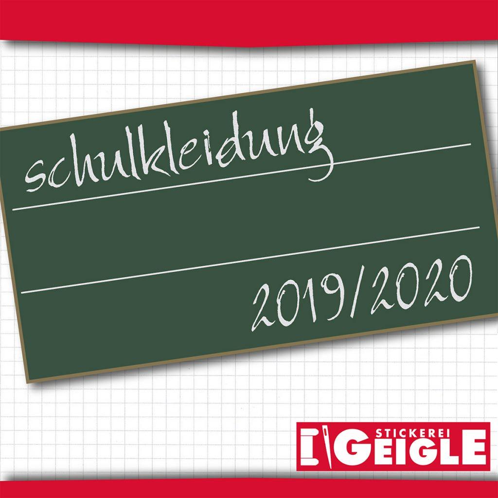 Katalog mit Vorschlägen für Schulkleidung